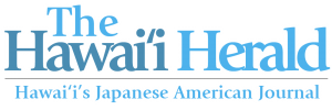 Logo for the Hawaii Herald, Hawaii Japanese American Publication