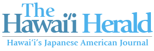 Logo for theHawaiiHerald.com - Hawaii\'s Japanese American Journal Publication