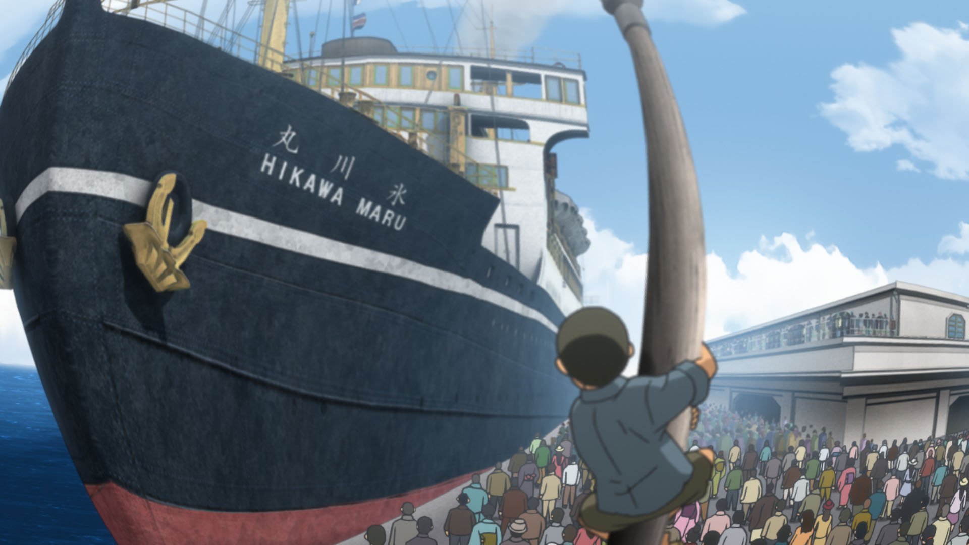 "Photo of ""Hikawa Maru"" screens on Nov. 5, 13 and 20."