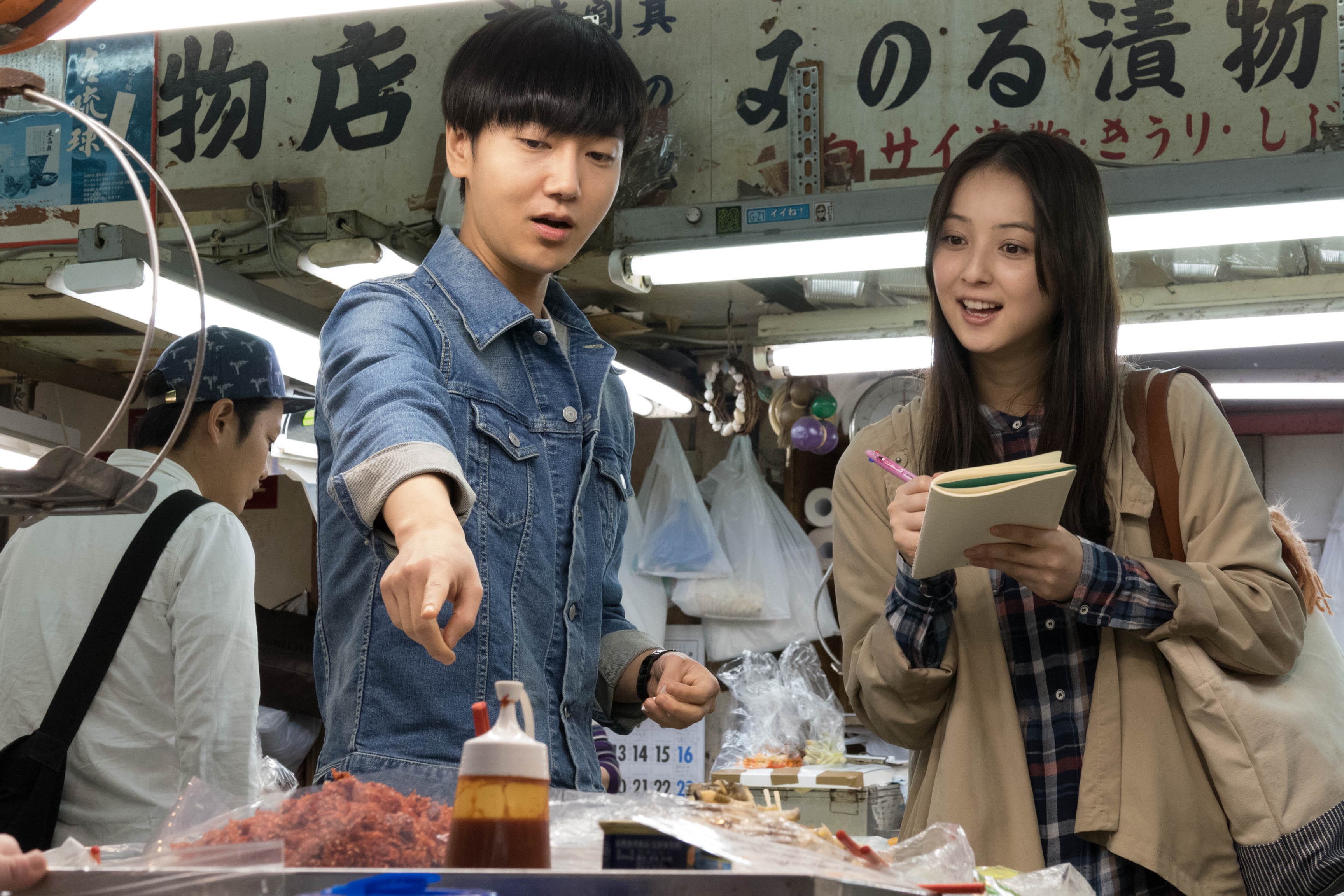 "Photo of ""My Korean Teacher"" screens on Nov. 8 and 11."