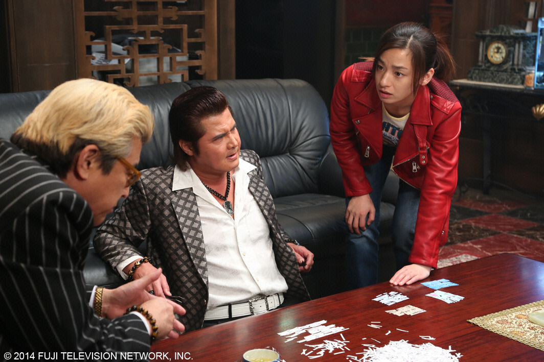 "Photo of ""Gokuaku Ganbo"" airs on Wednesday at 7:35 p.m. and repeats on Thursday at 8:40 a.m."