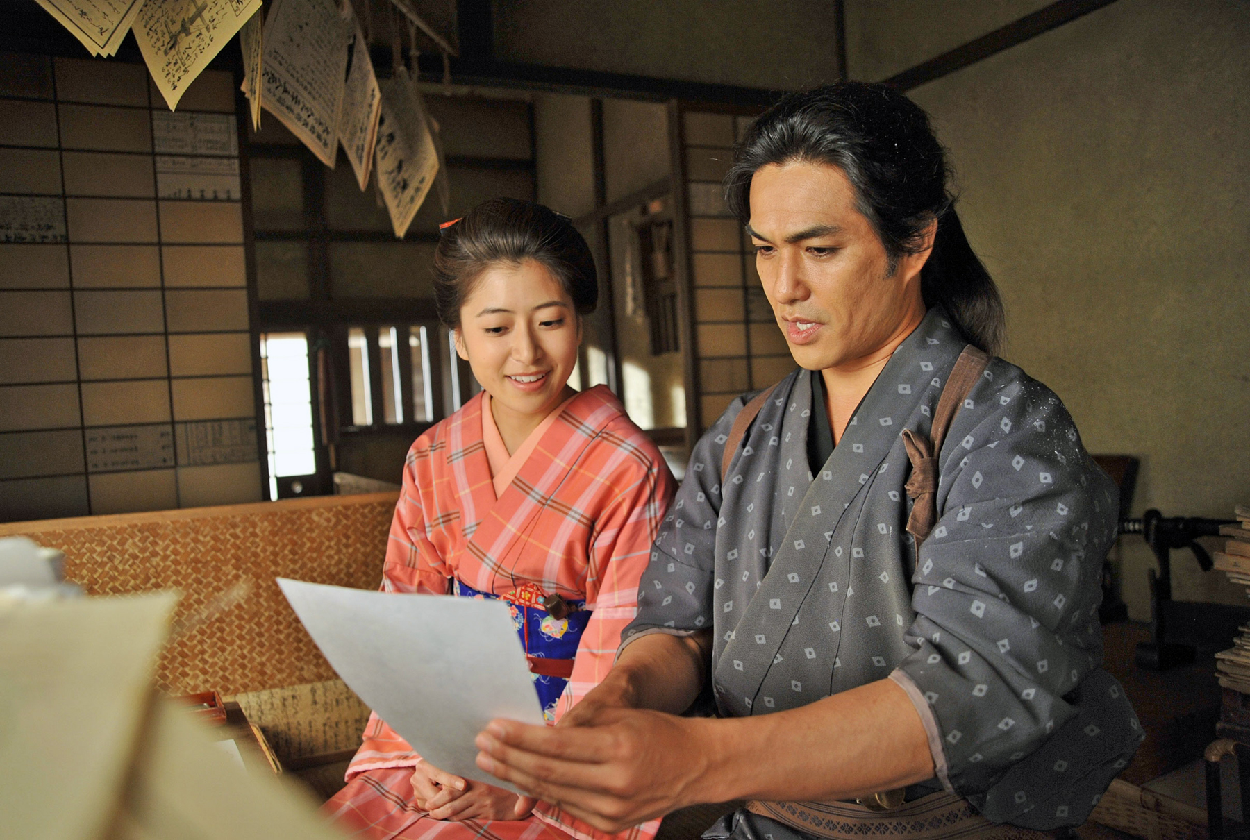 "Photo of ""Oedo Jikencho Bimi de Soro,"" premieres on Wednesday, Nov. 30, at 8:30 p.m."