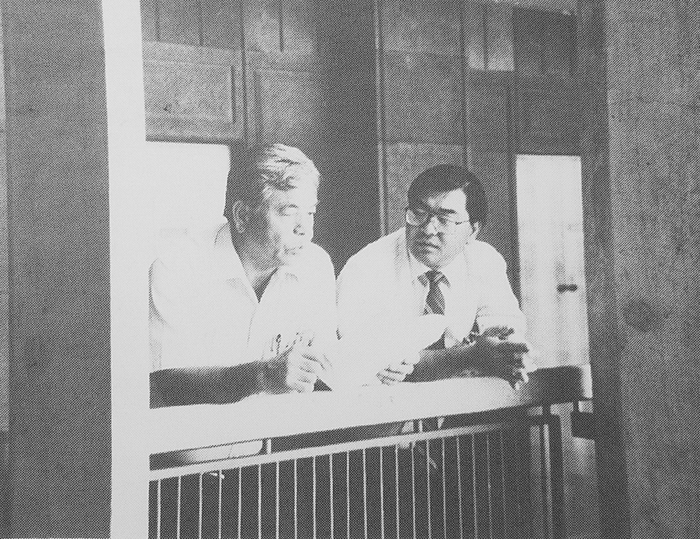 Photo of former state Rep. Yoshito Takamine and his son, then-state Rep. Dwight Takamine