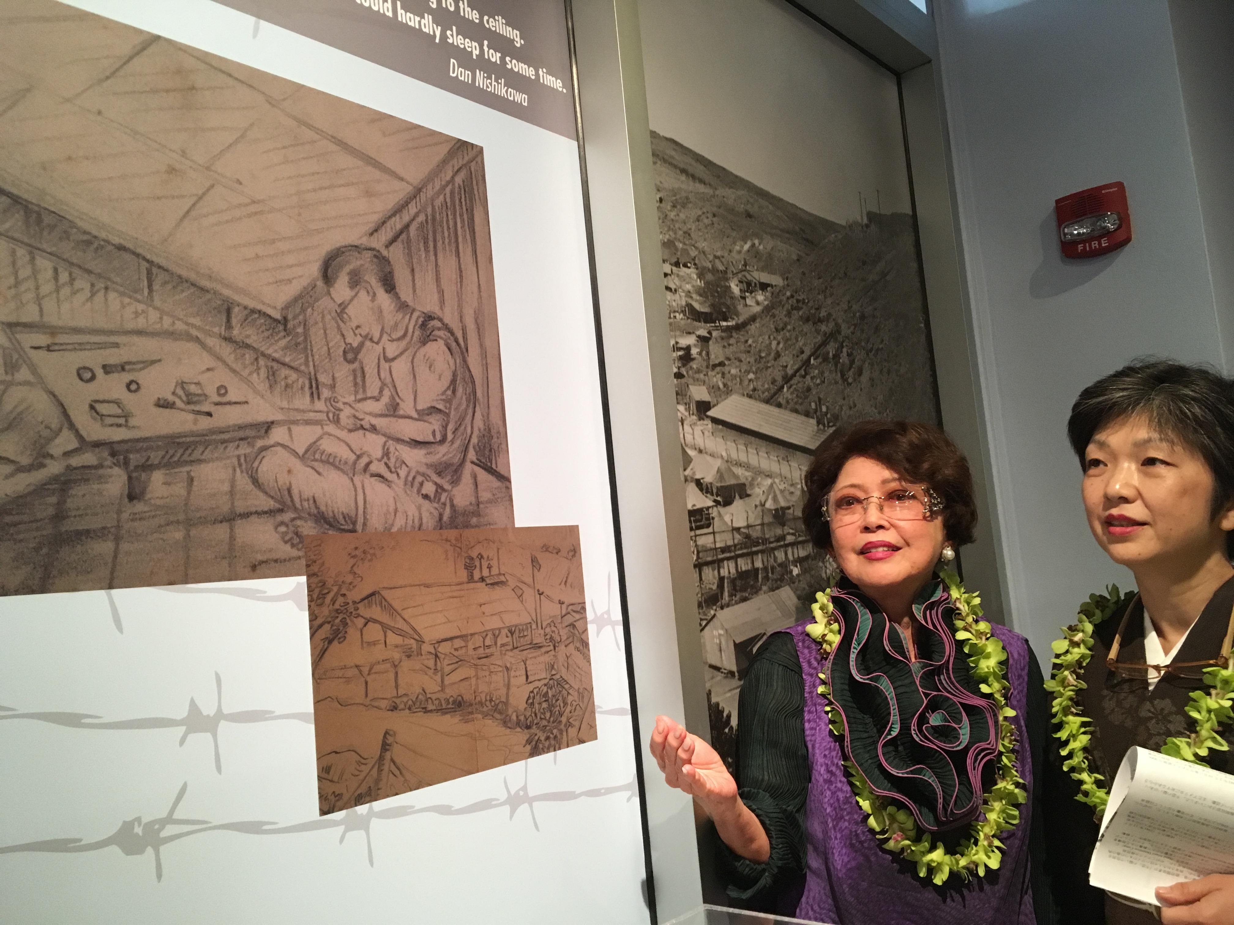 Photos of former first lady Jean Ariyoshi