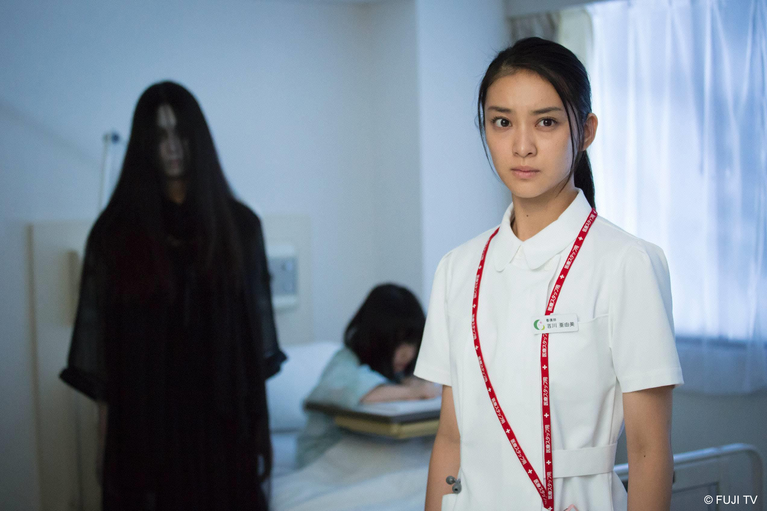 "Photo of ""Honto ni Atta Kowai Hanashi (True Tales of Terror),"" premieres on Monday, Dec. 5, at 7:35 p.m."