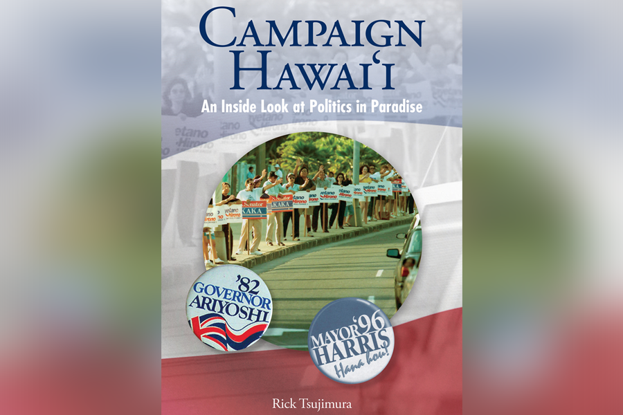 "Photo of book ""Campaign Hawaii"""
