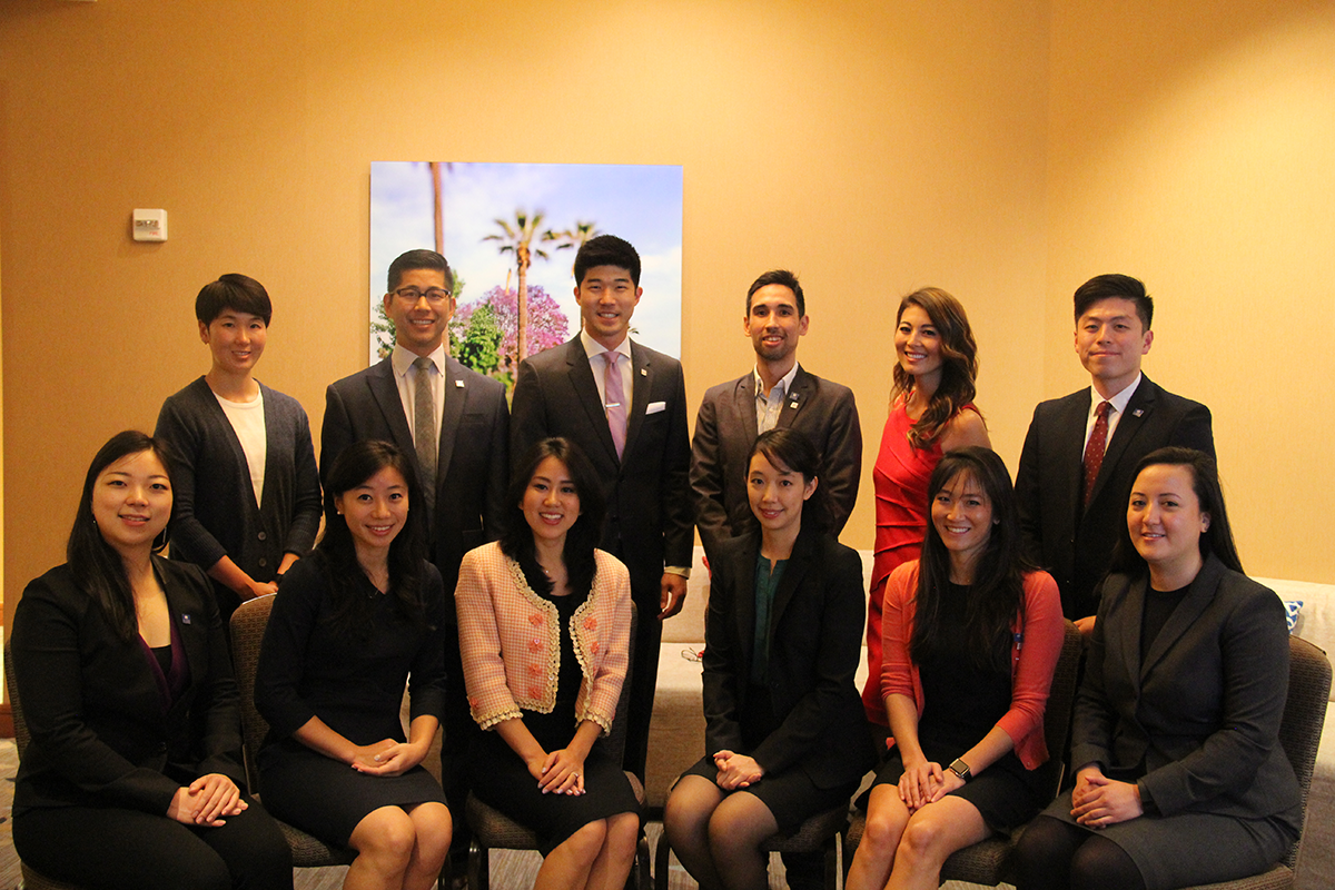 Photo of 2016 U.S.-Japan Council Emerging Leaders Program