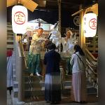 Photo of New Year blessings at Hawaii Kotohira Jinsha – Hawaii Dazaifu Tenmangu. (Courtesy photo)