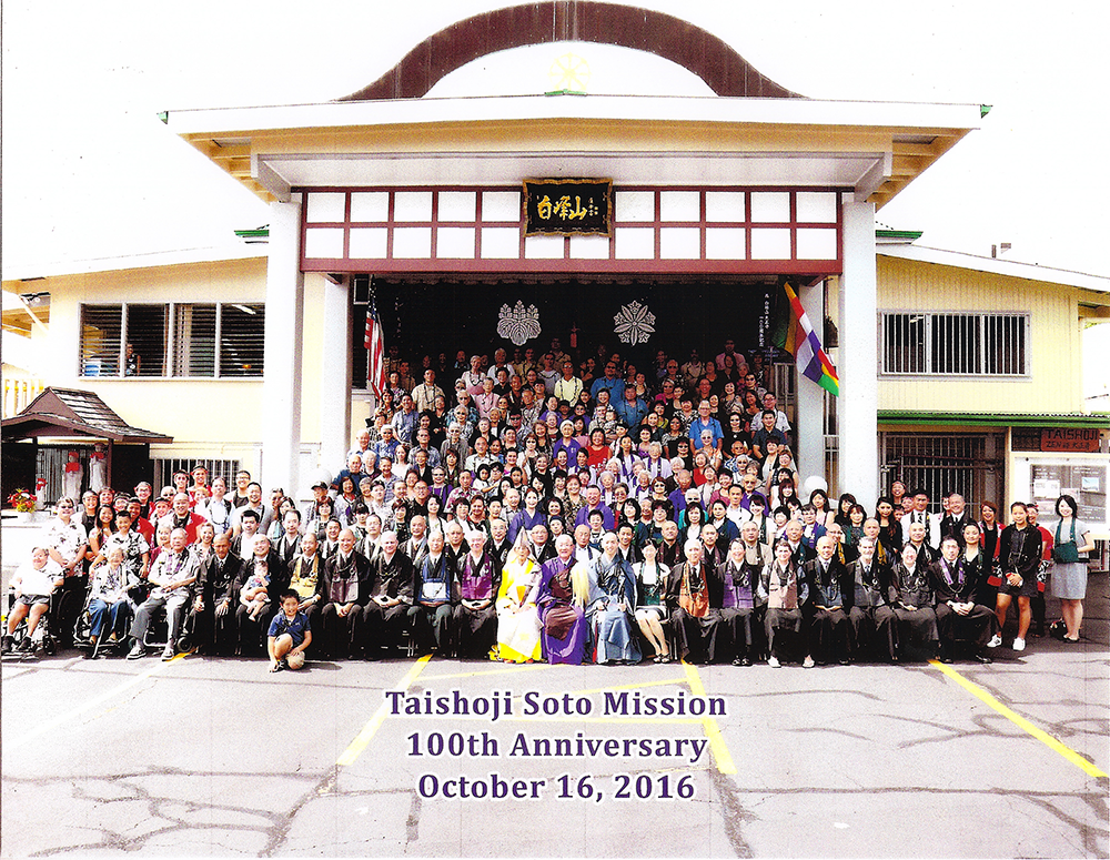 Photo of Members and friends of Taishoji Soto Mission