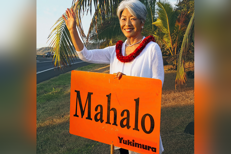 Photo of JoAnn Yukimura, member of the Kaua'i County Council and former mayor of Kaua'i County
