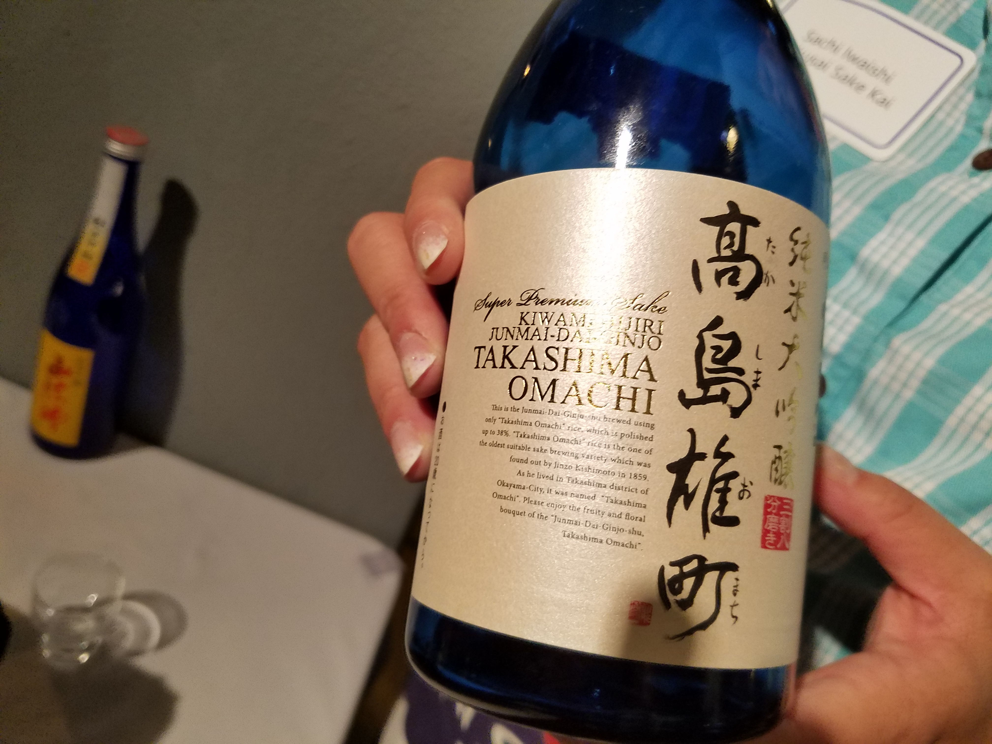 Photo of Junmai-daiginjo sake