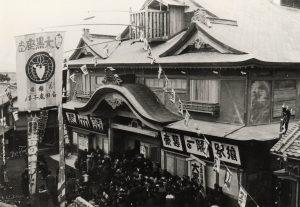 Photo of Daikokuza Theatre