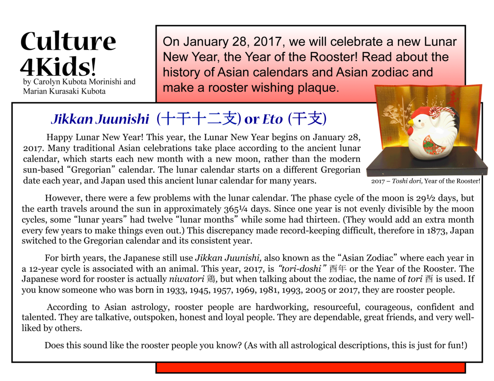 "Culture4Kids! Section, featuring ""Jikkan Juunishi"""