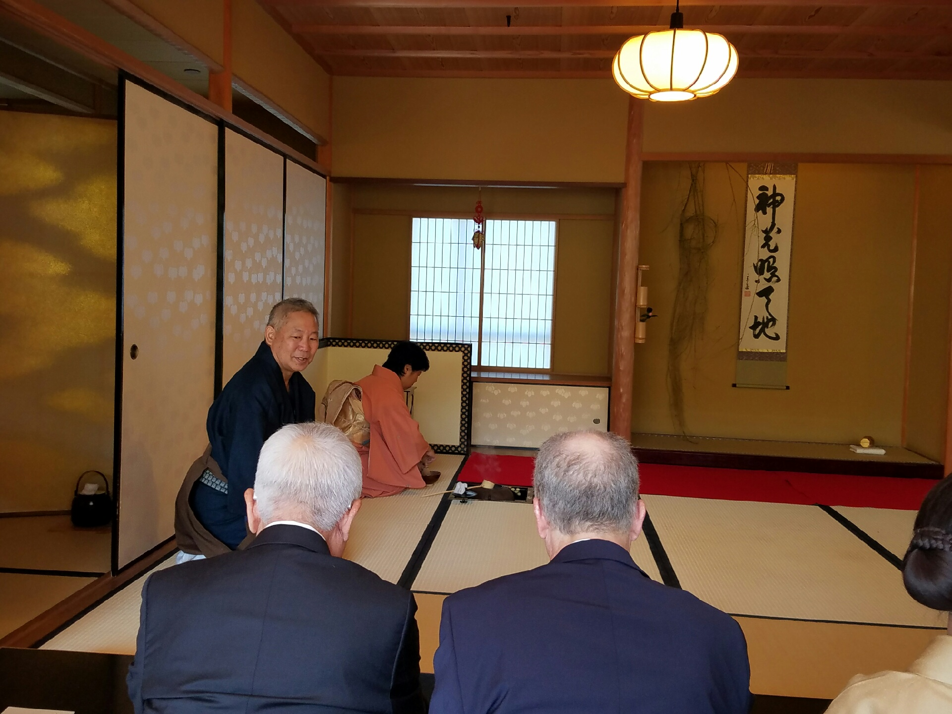 Photo of guests at the Hatsudate Shiki, during a tea ceremony