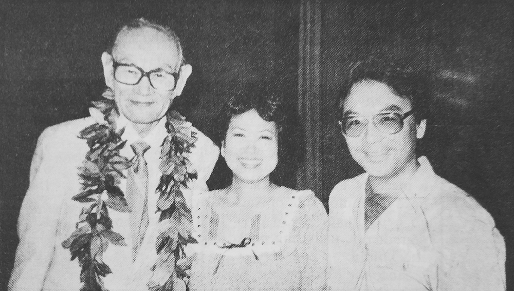 Photo of Hawai'i Sansei attorneys Leigh-Ann Miyasato and Eric Yamamoto worked tirelessly to get Fred Korematsu's conviction overturned. (Hawai'i Herald file photo)