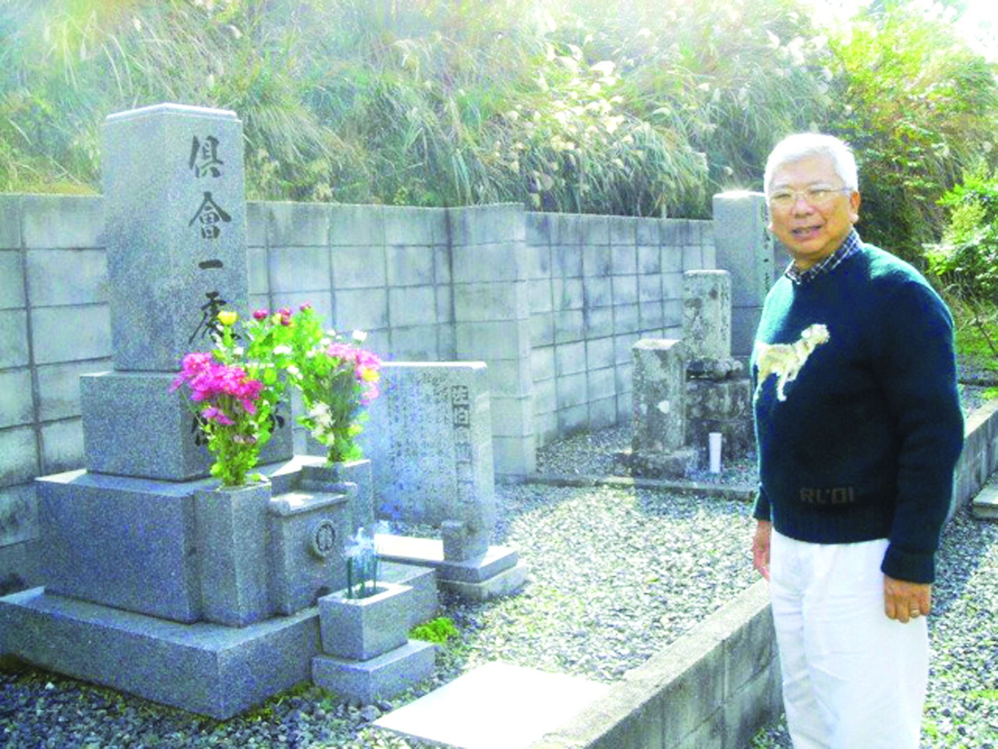 Cover Photo for Feb. 3rd's Issue - of Ken Saiki (Saeki) visiting his dad's Furusato