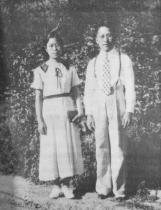 Photo of Masanori Matsuda and his sister.