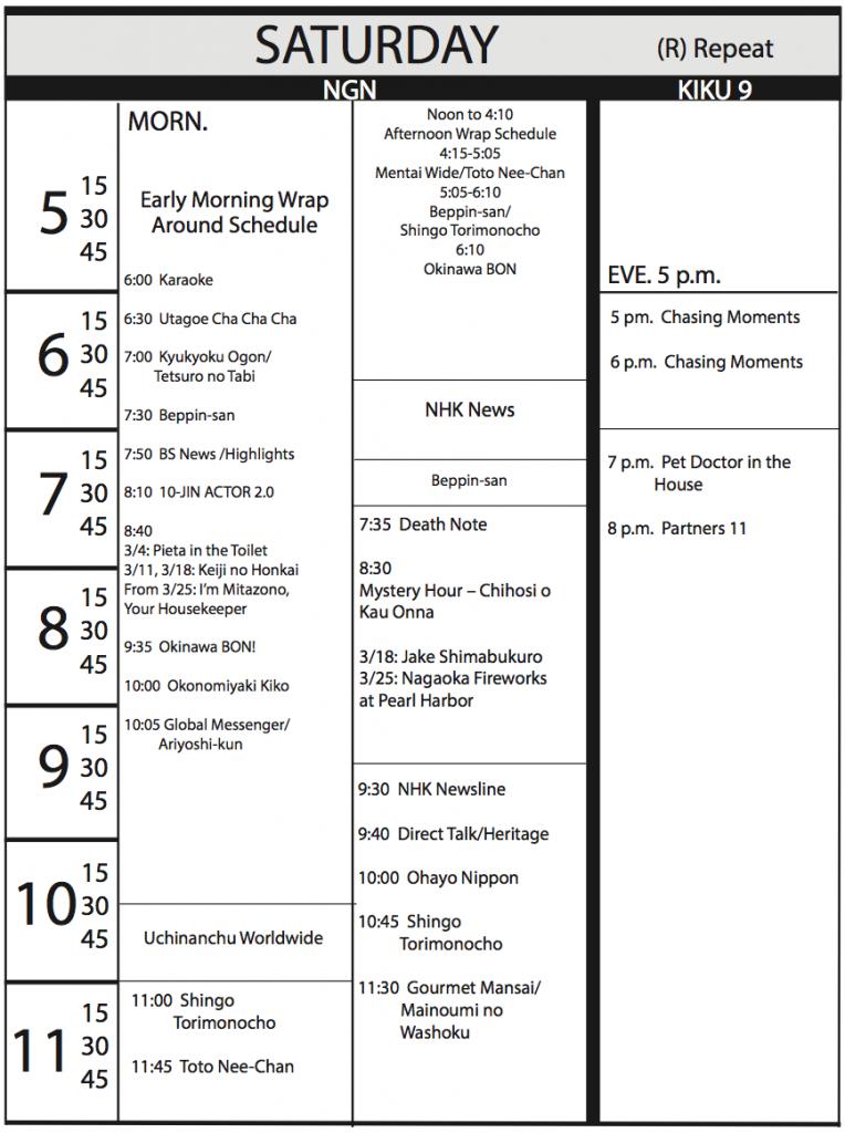 TV Program Schedule, 2/17/17 Issue - Saturday