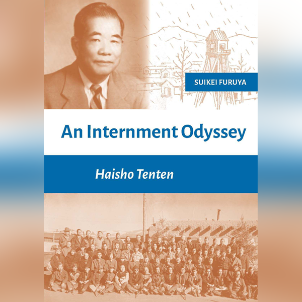 "Image of ""An Internment Odyssey: Haisho Tenten,"" written by Suikei Furuya"