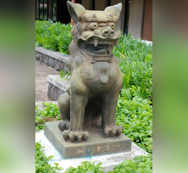 Photo of a traditional shisa lion-dog