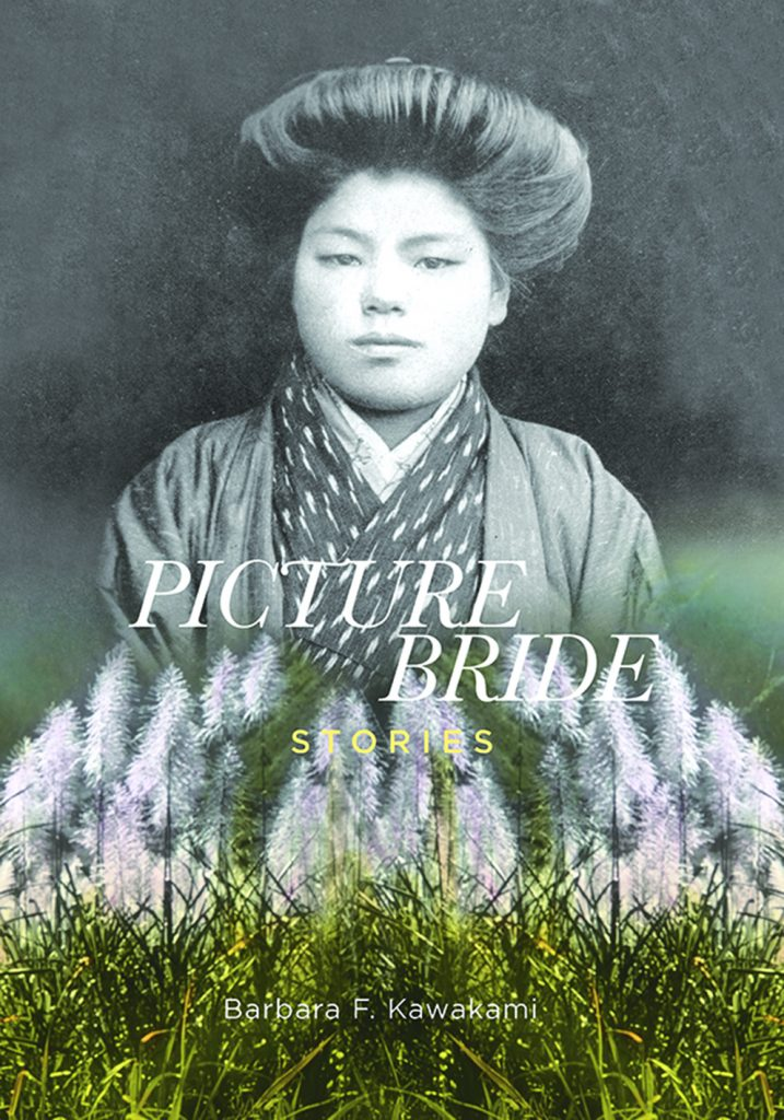"""Cover Photo of the """"Picture Bride Stories"""" by Barbara Kawakami"""
