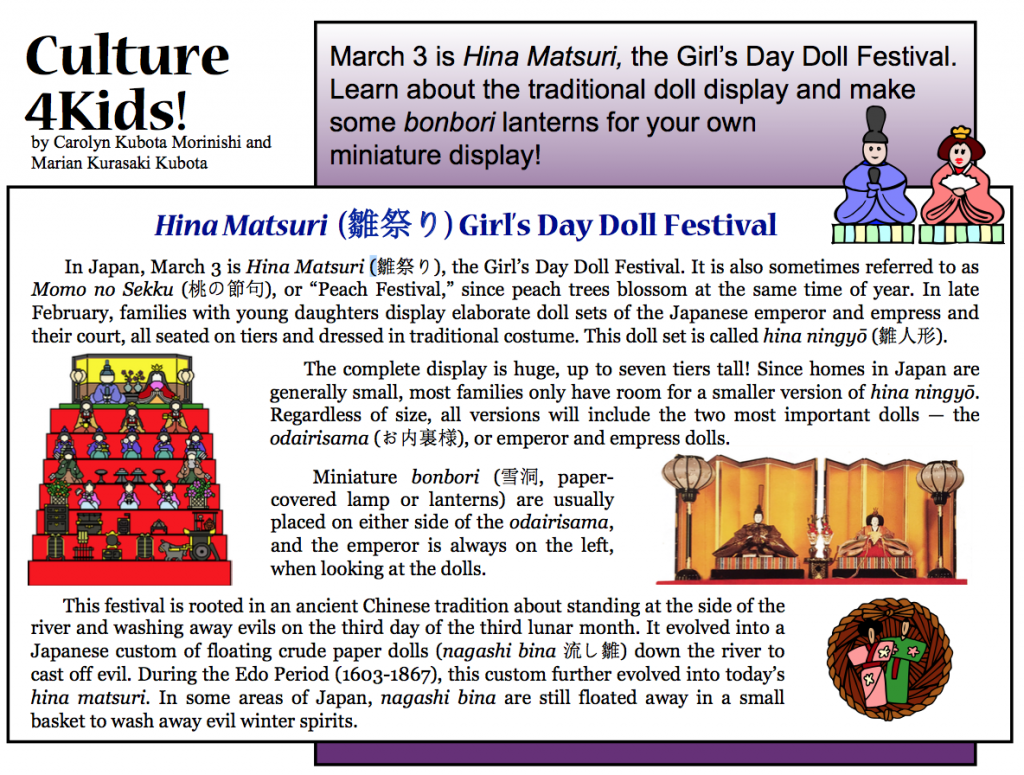 "Culture4Kids! Section, featuring ""Hina Matsuri"""