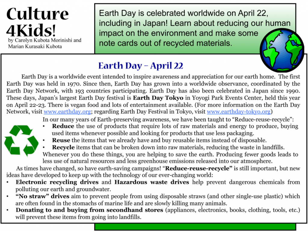"Culture4Kids! Section, featuring ""Earth Day April 22"""