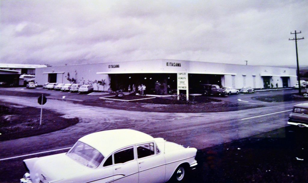 Photo of the addition of a new line of cars, Datsun (now Nissan)