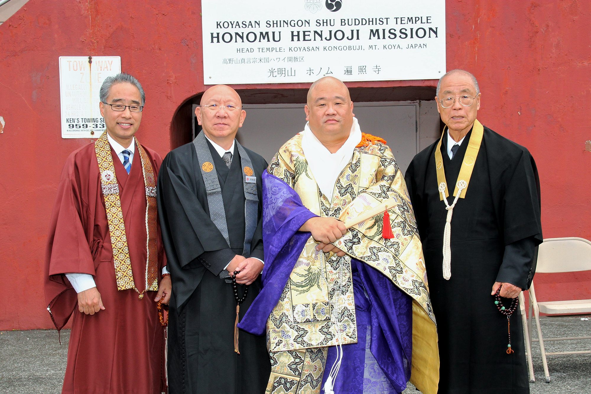 Group photo of (from left) Bishop Eric Matsumoto (Honpa Hongwanji Mission of Hawaii), Bishop Gensho Hara (Jodo Mission of Hawaii), newly installed Bishop Clark Watanabe and Bishop Kenjun Kawawata (Higashi Hongwanji Mission of Hawaii)