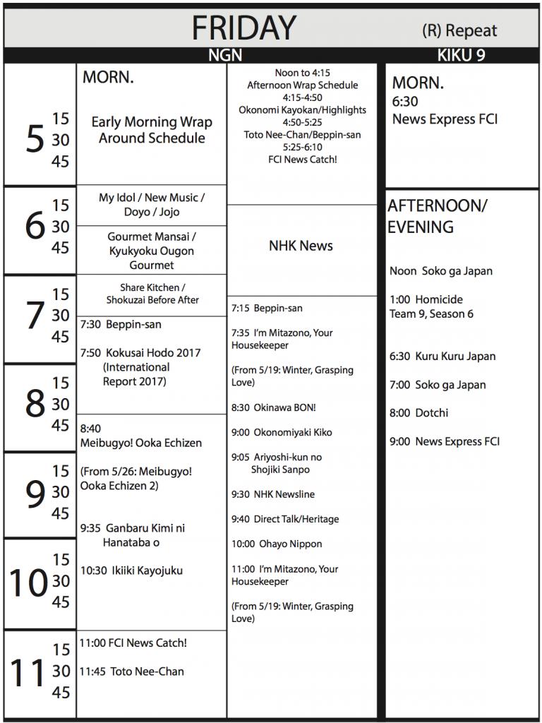 TV Program Schedule, 4/21/17 Issue - Friday