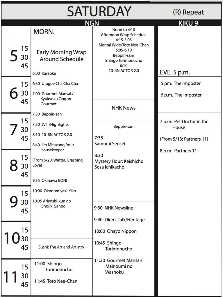 TV Program Schedule, 4/21/17 Issue - Saturday