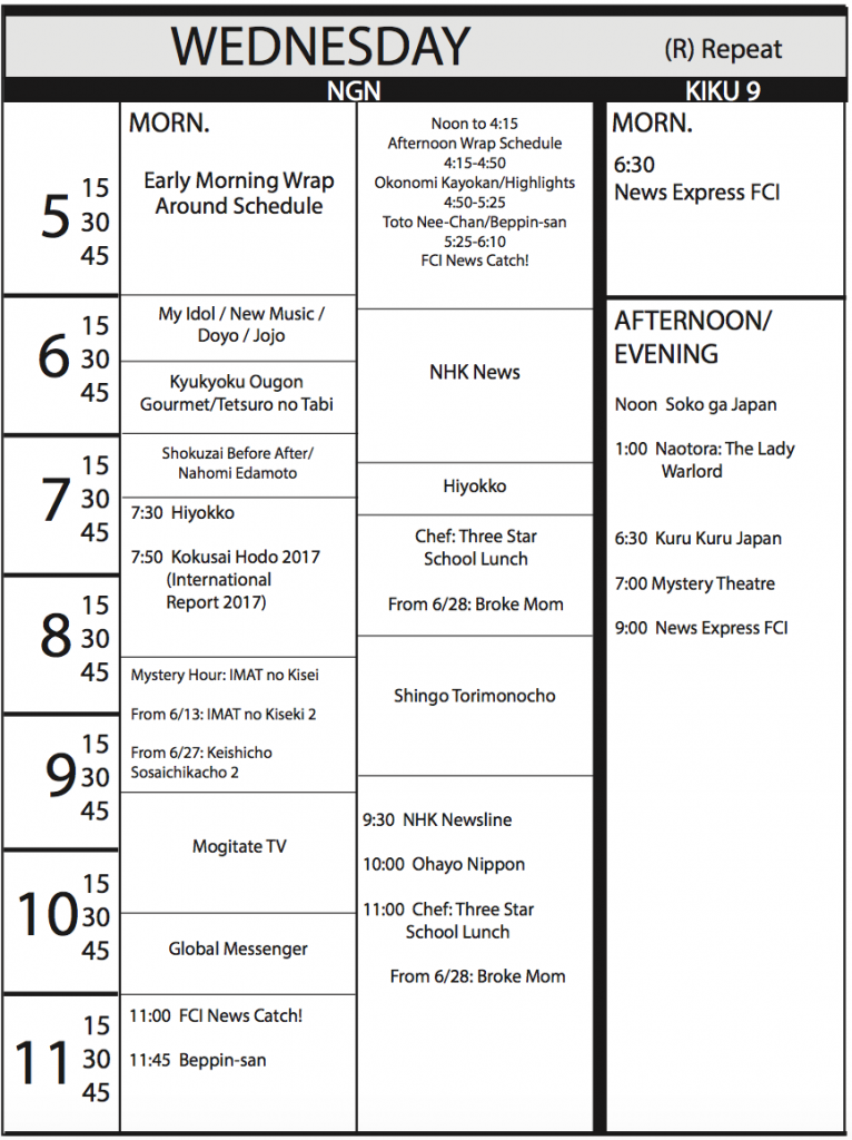 TV Program Schedule, 5/19/17 Issue - Wednesday