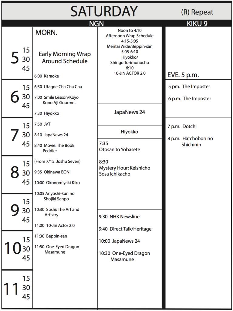 TV Program Schedule 6/16/17 Issue - Saturday