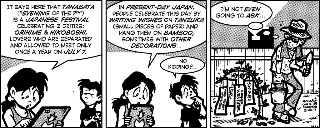 Comic, Generation Gap, by Jon J. Murakami, July 7, 2017 Issue
