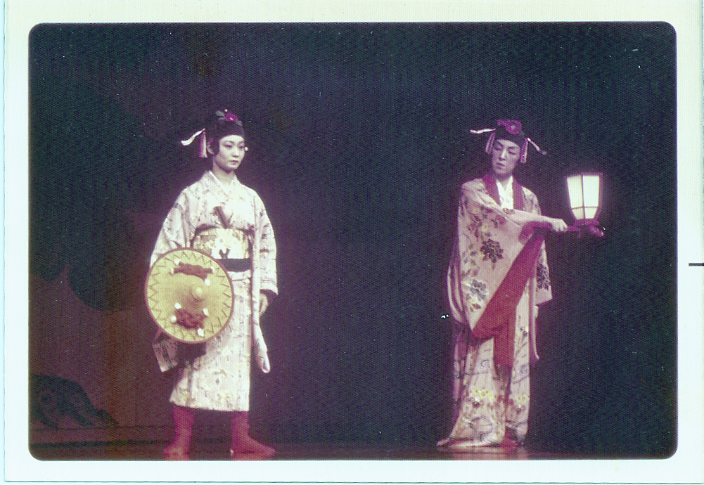 "Cheryl Yoshie Nakasone (left) as Wakamatsi with Kimiko Ohtani as the seductress in the 1976 production of ""Shushin Kani'iri"" at Kennedy Theatre. (Photo courtesy Cheryl Yoshie Nakasone)"