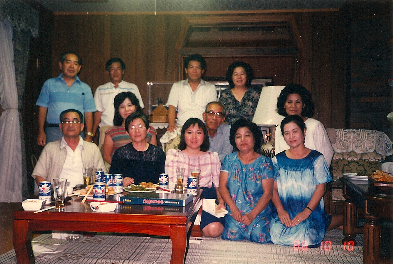 Photo of the Arata aunties and uncles gathered to welcome me to Okinawa in 1986.