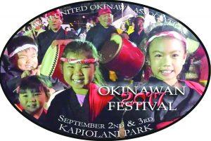 Image of 2017 Okinawan Festival flyer