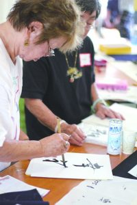 Members of Nihon Shuji will demonstrate the art of calligraphy. Visitors can also create their own calligraphy print.