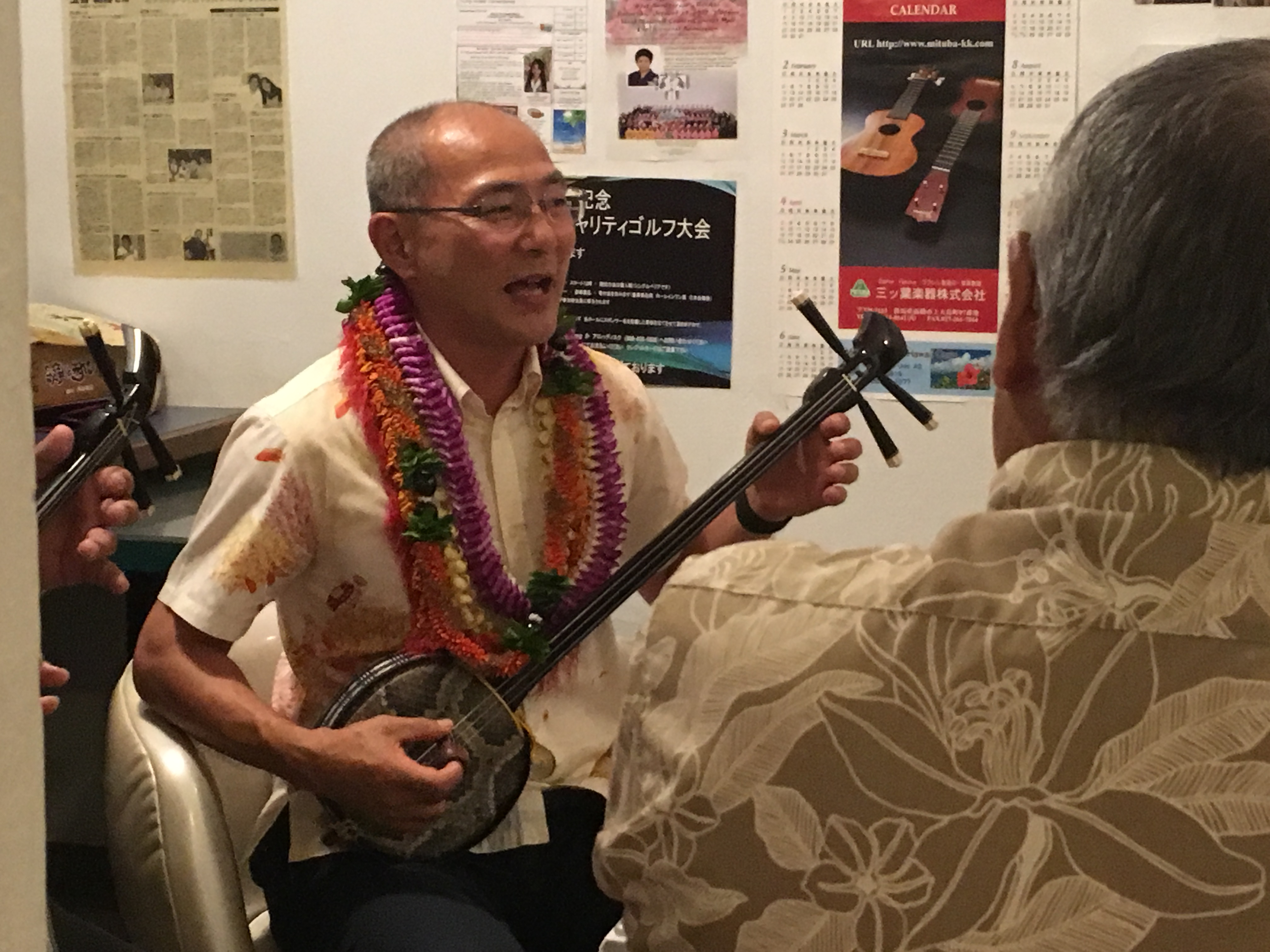 Consul General Misawa embraced his time in Hawai'i by learning about the history of the Japanese in Hawai'i, and taking sanshin and 'ukulele lessons.