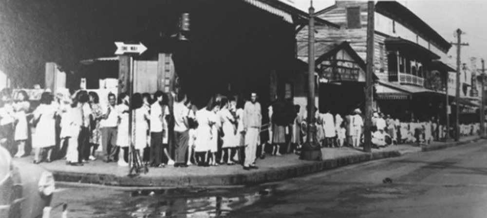 During the 1949 dock strike, Carnation milk and rice had to be rationed. The line to Shimaya Shoten wrapped around the block.