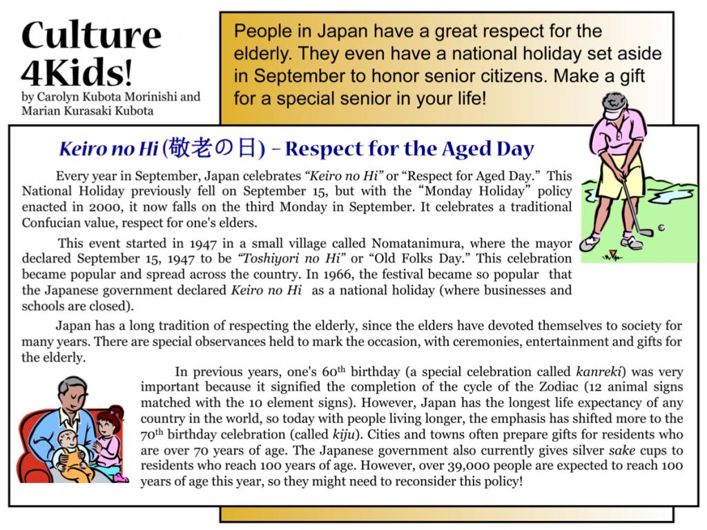 Culture 4 Kids, Sept. 1 2017 Issue 'Keiro no Hi'