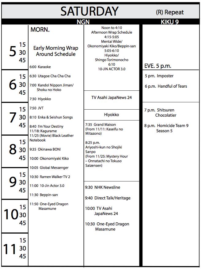 TV Program Schedule Oct. 20 Issue - Saturday