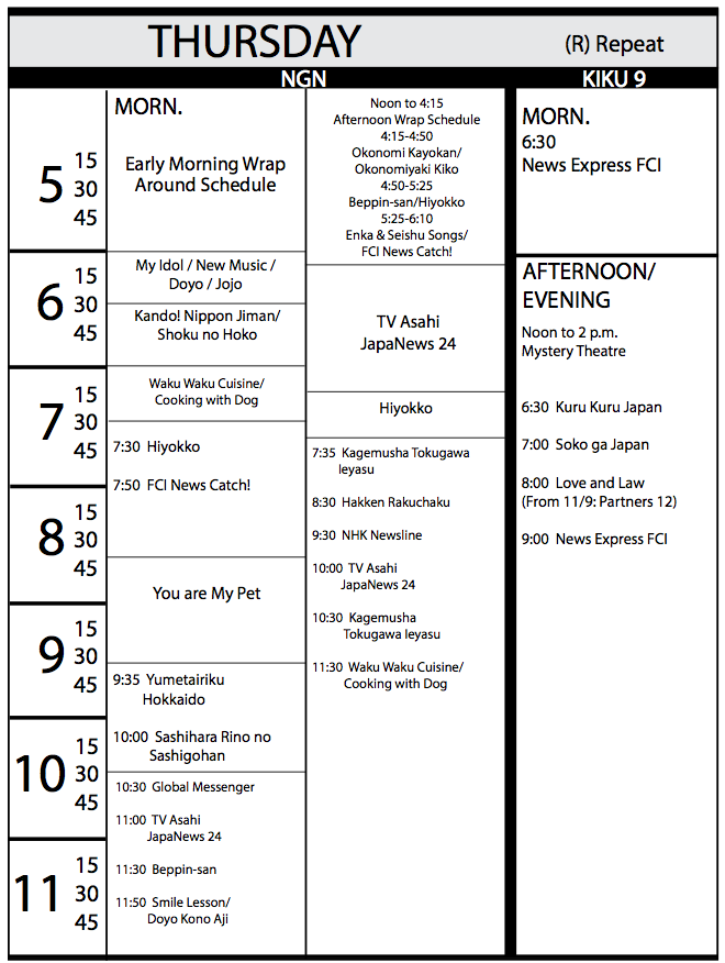 TV Program Schedule Oct. 20 Issue - Thursday
