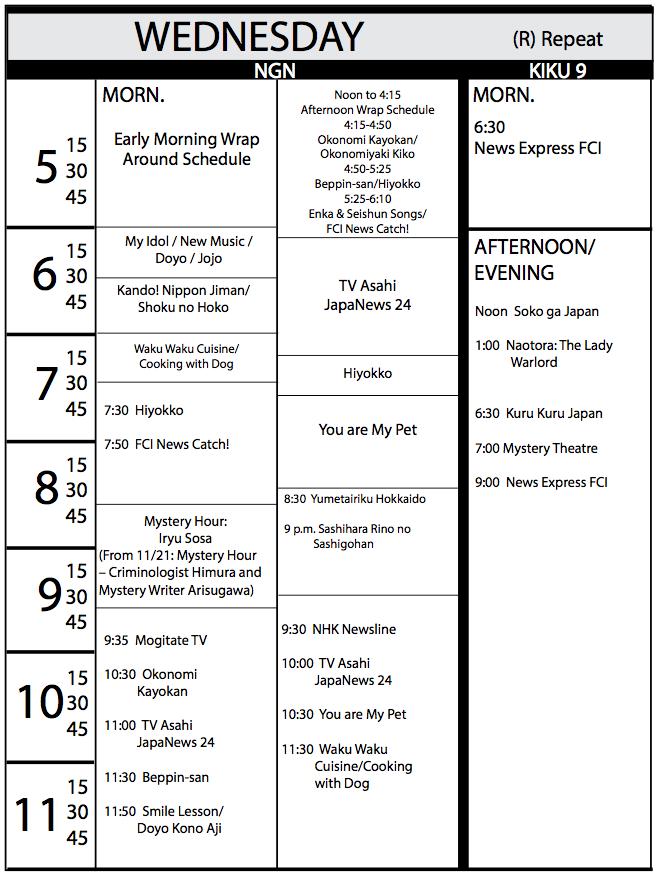 TV Program Schedule Oct. 20 Issue - Wednesday