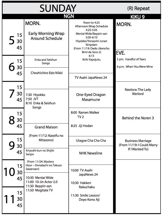 TV Program Schedule Oct. 20 Issue - Sunday