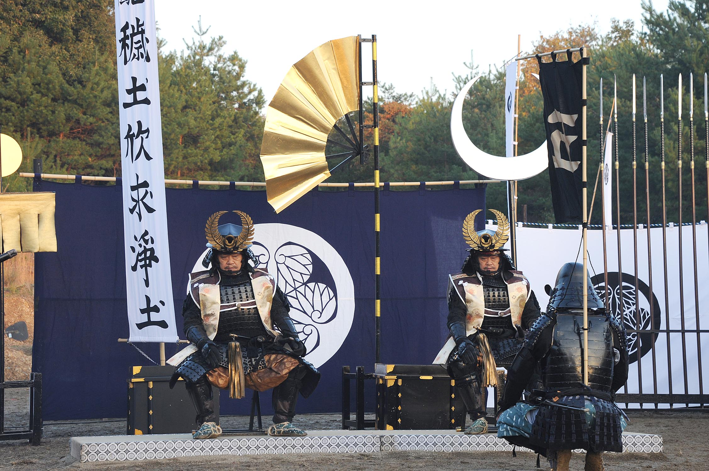 """Photo from """"Kagemusha Tokugawa Ieyasu"""""""
