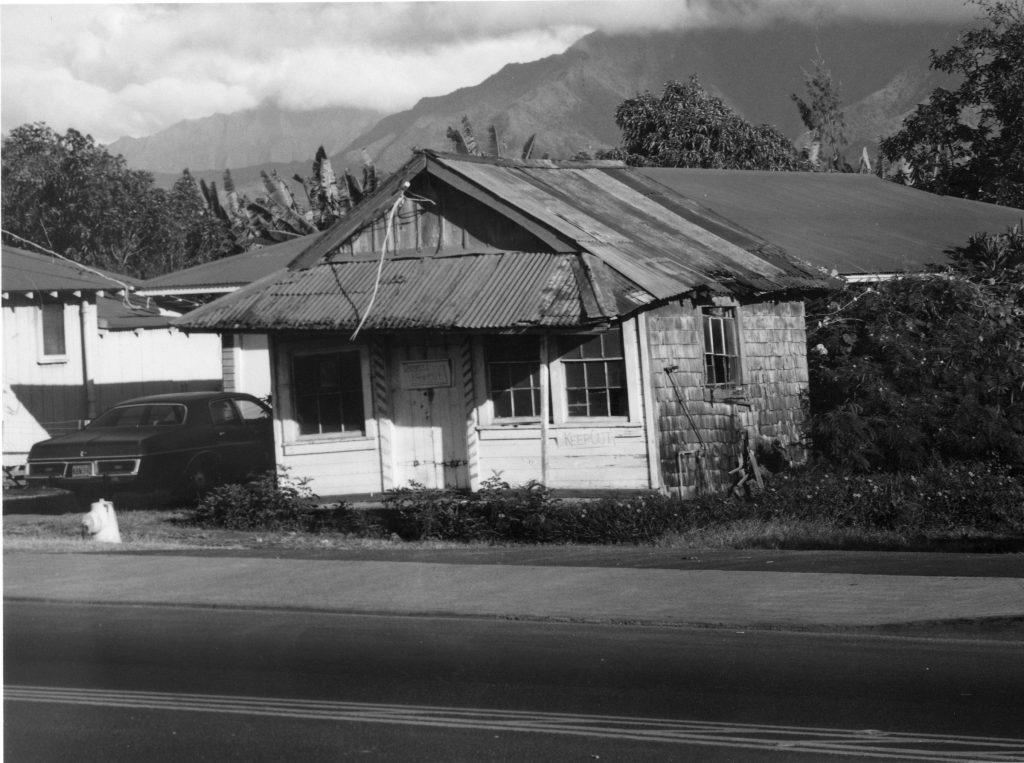 The Kurasakis' family home and barbershop. (Photo from Kaua'i Historical Society Collection)