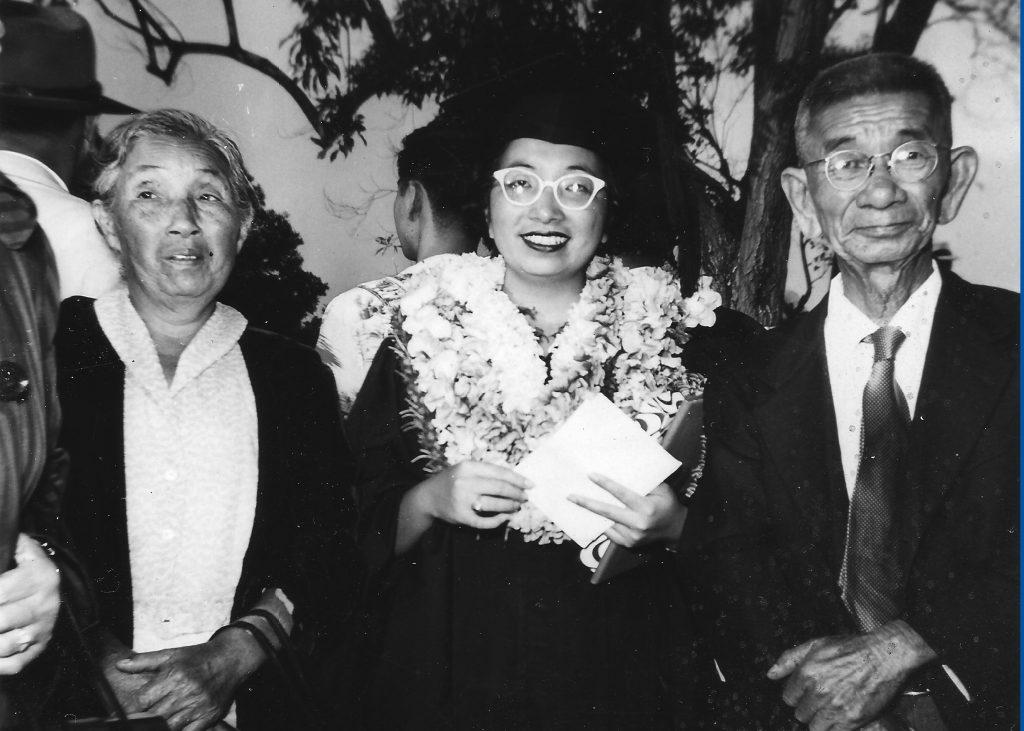 Hide and Aijurö Kurasaki at daughter Marian's graduation from the University of Hawai'i in 1955.