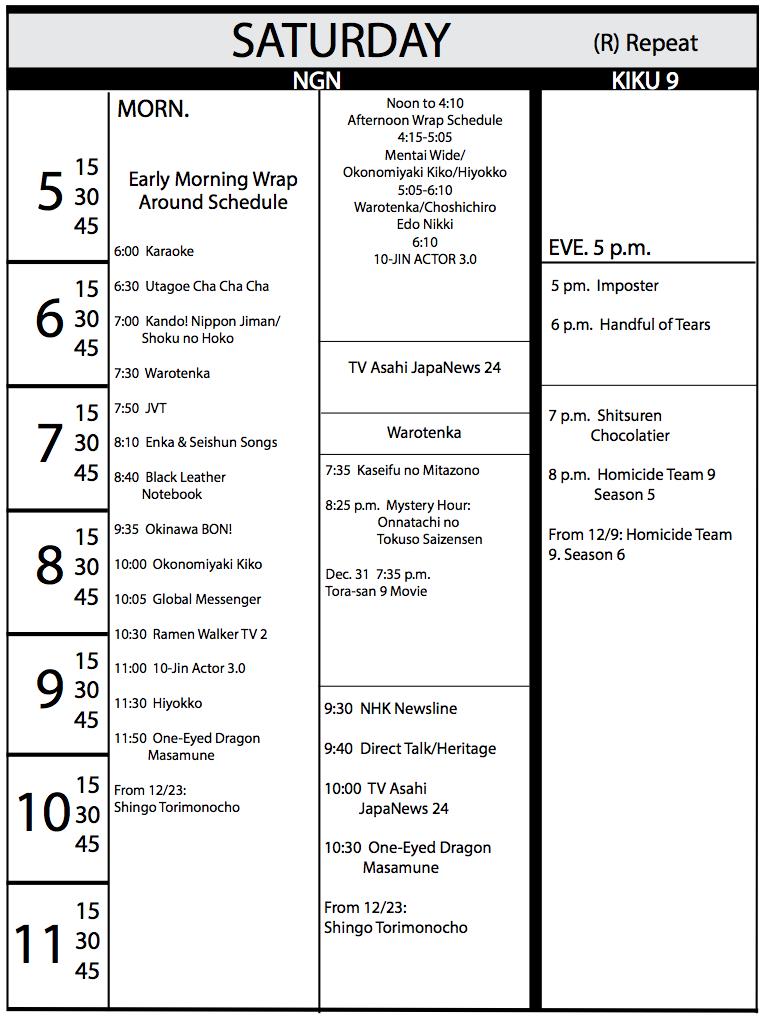 TV Program Schedule Nov. 17 Issue - Saturday