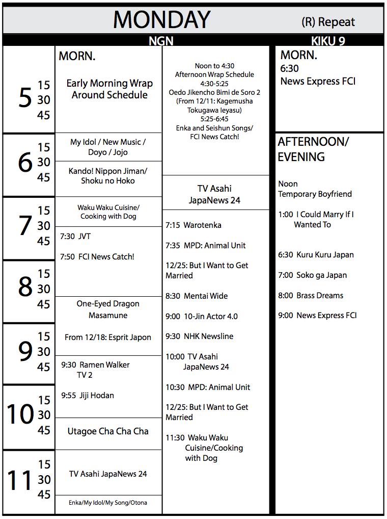 TV Program Schedule Nov. 17 Issue - Monday